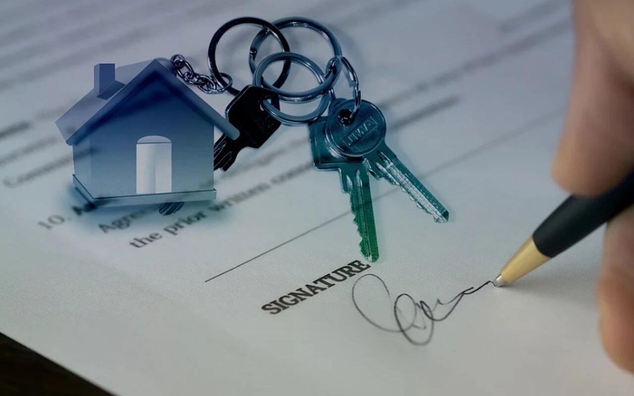 집열쇠와 서류